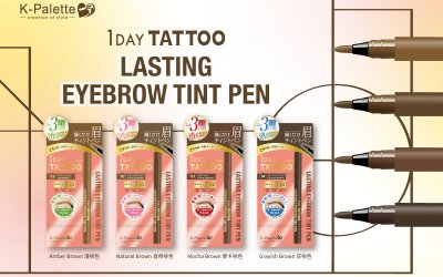 New Launch: Lasting Eyebrow Tint Pen