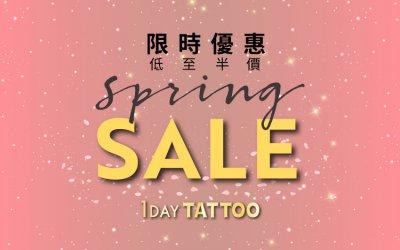 【最新優惠】春季限定 萬寧減價